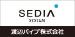 渡辺パイプ株式会社